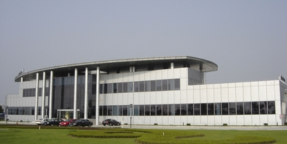 Endress+Hauser (Suzhou) Automation Instrumentation Co. Ltd.